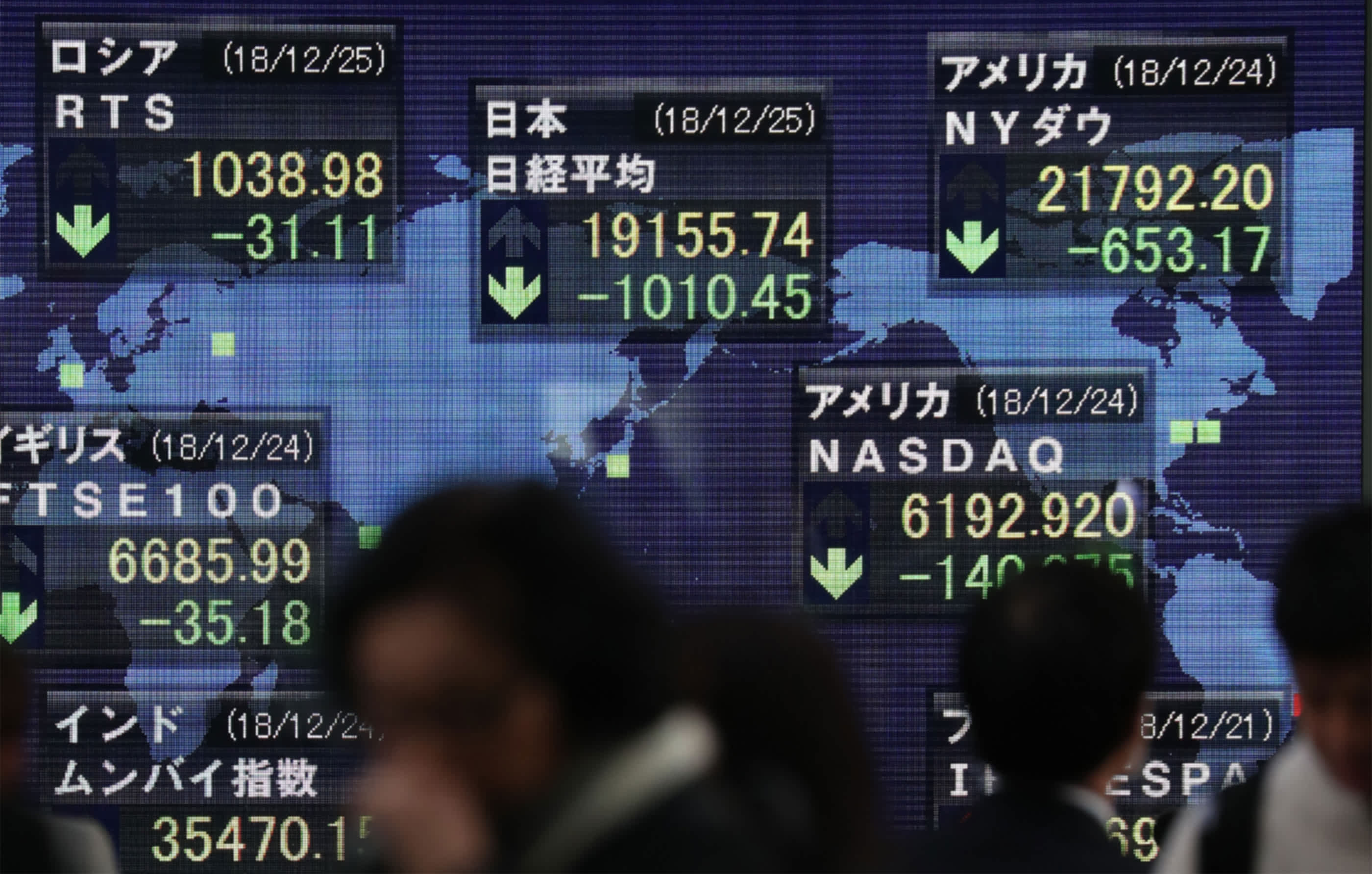 Asia markets decline, suppliers follow Apple downward
