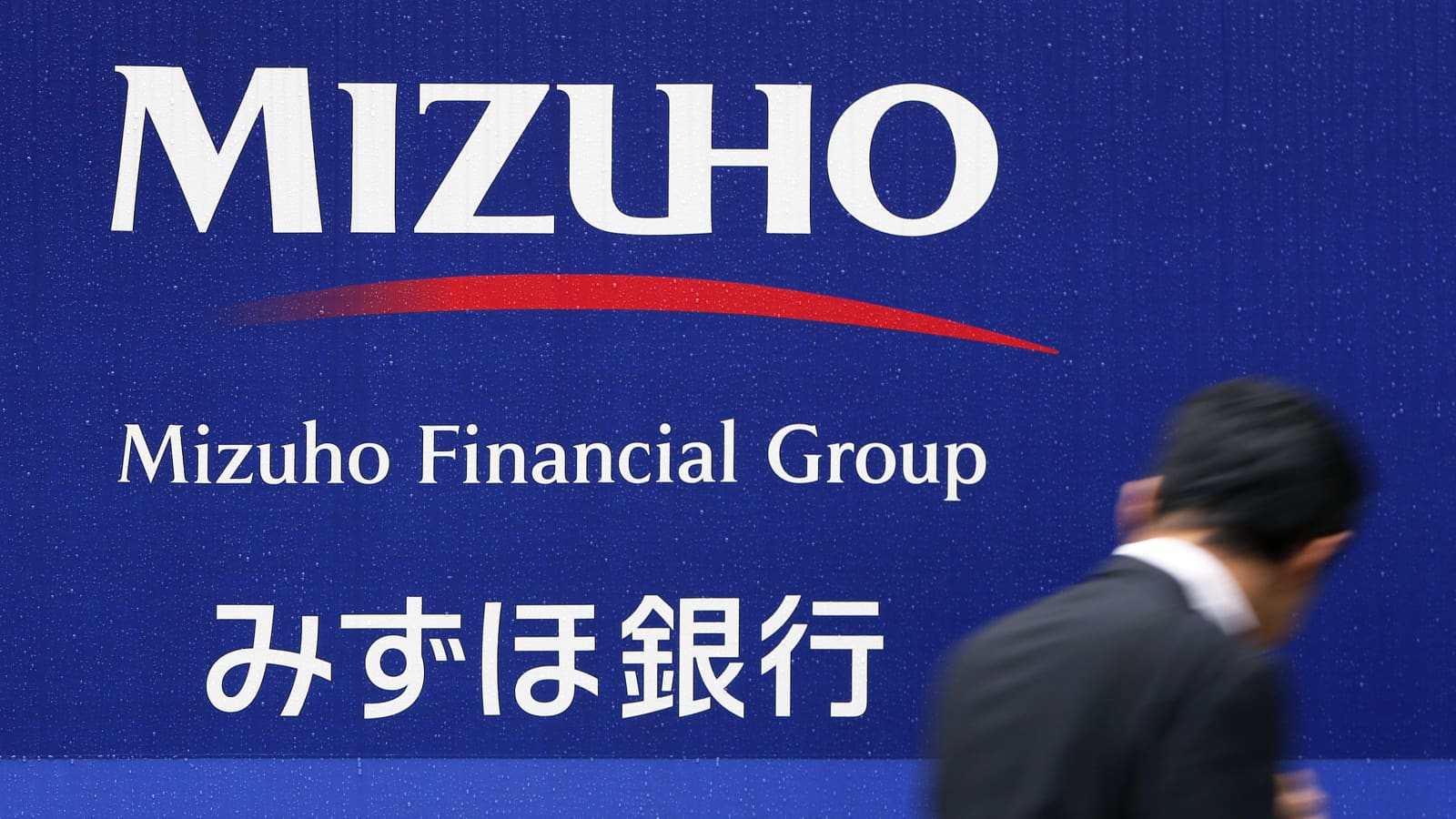 Mizuho: Bank chair to resign after mob loans scandal