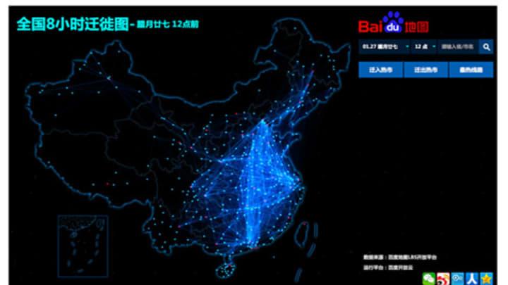 Baidu map tracks largest seasonal migration on earth on duck migration map, us crane migration map, ga migration map, mallard migration map, el migration map, goldeneye migration map, waterfowl migration map, german migration map,