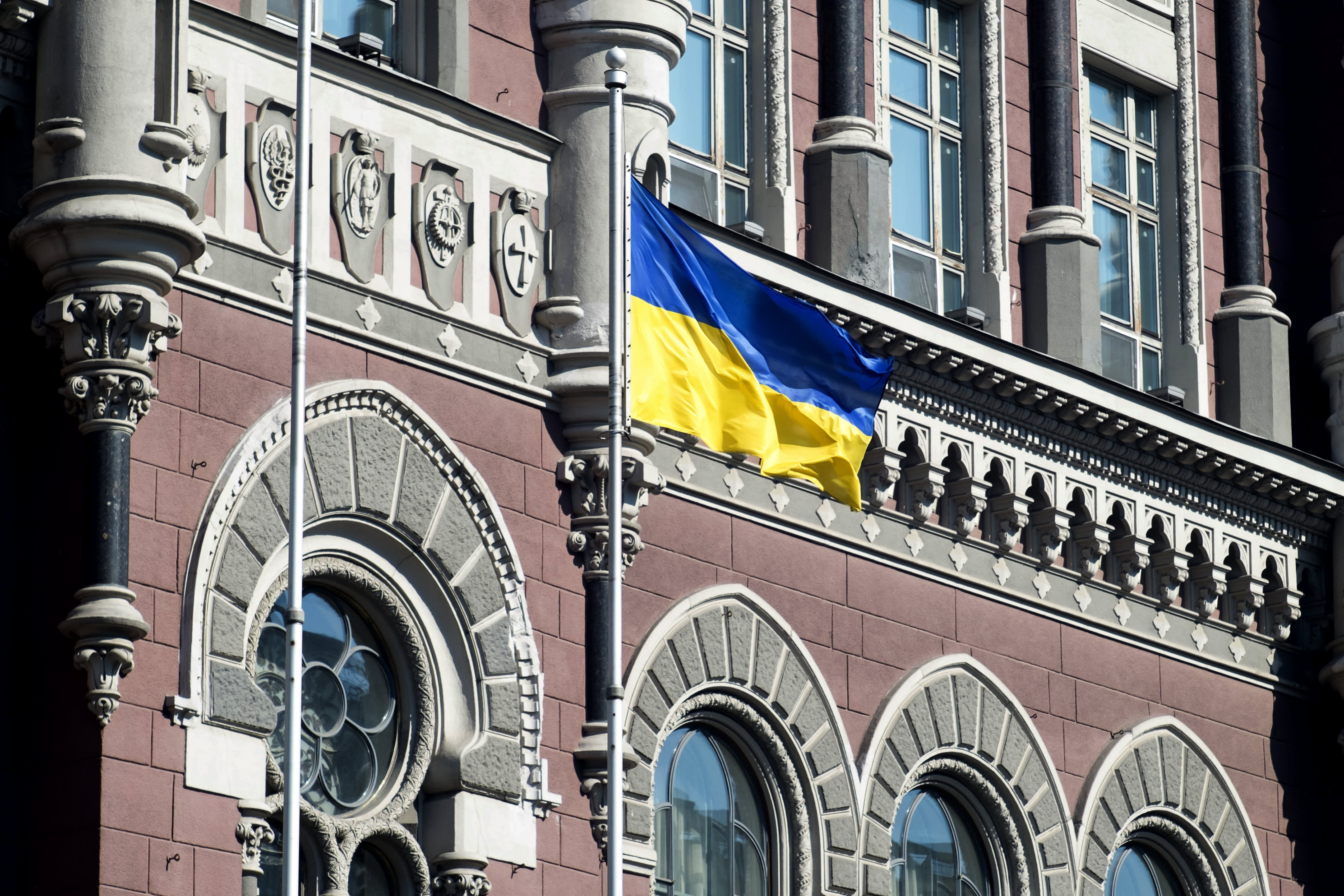 Ukraine parliament approves resignation of Central Bank Governor Smoliy