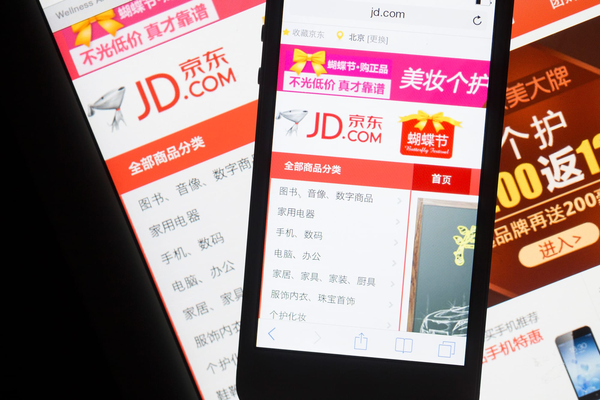 JD.com IPO is 15 times oversubscribed - sources