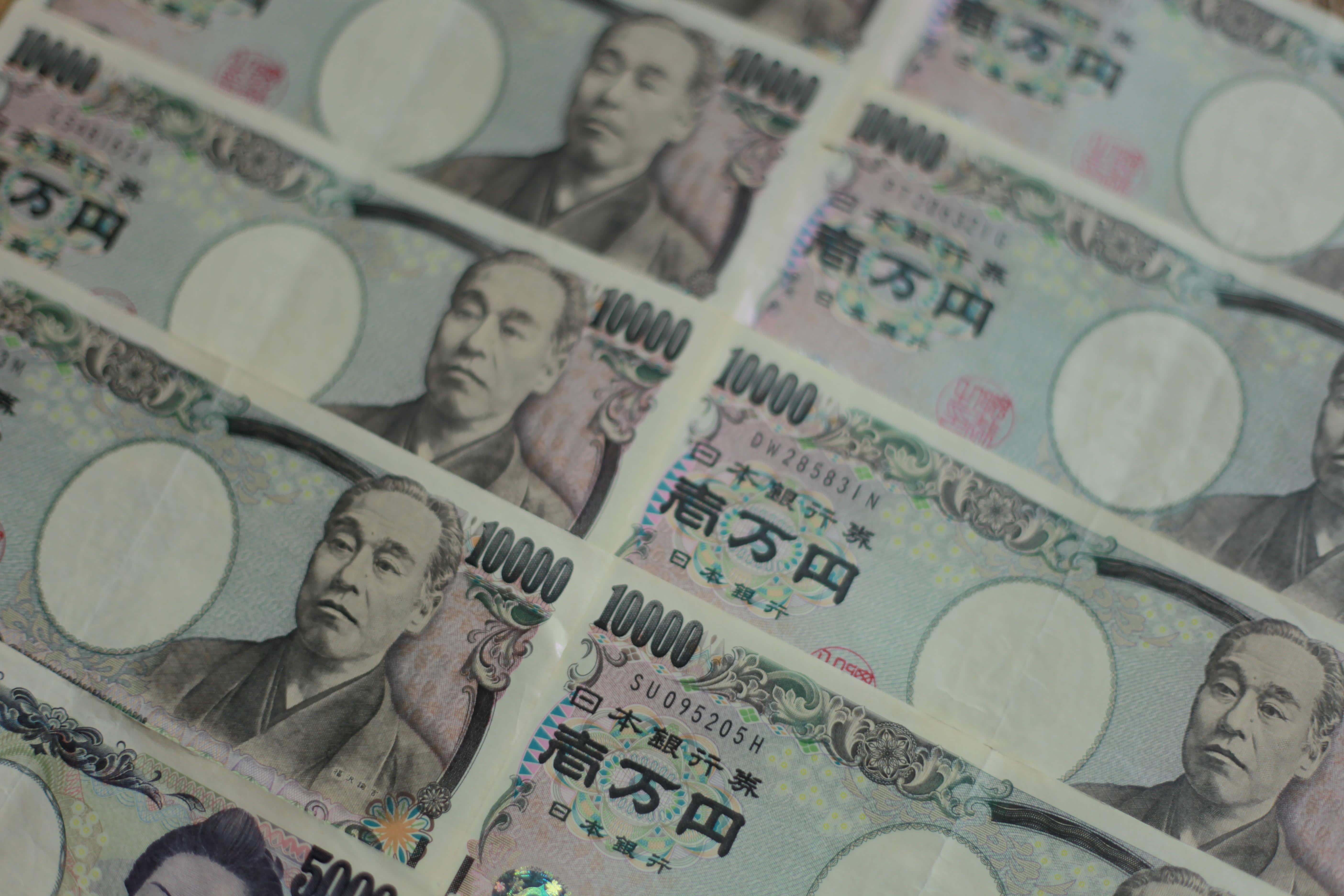 Reusable Japanese Yen 5 190514