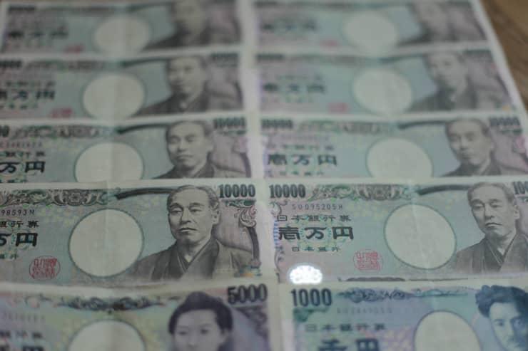 Reusable Japanese Yen 2 190514
