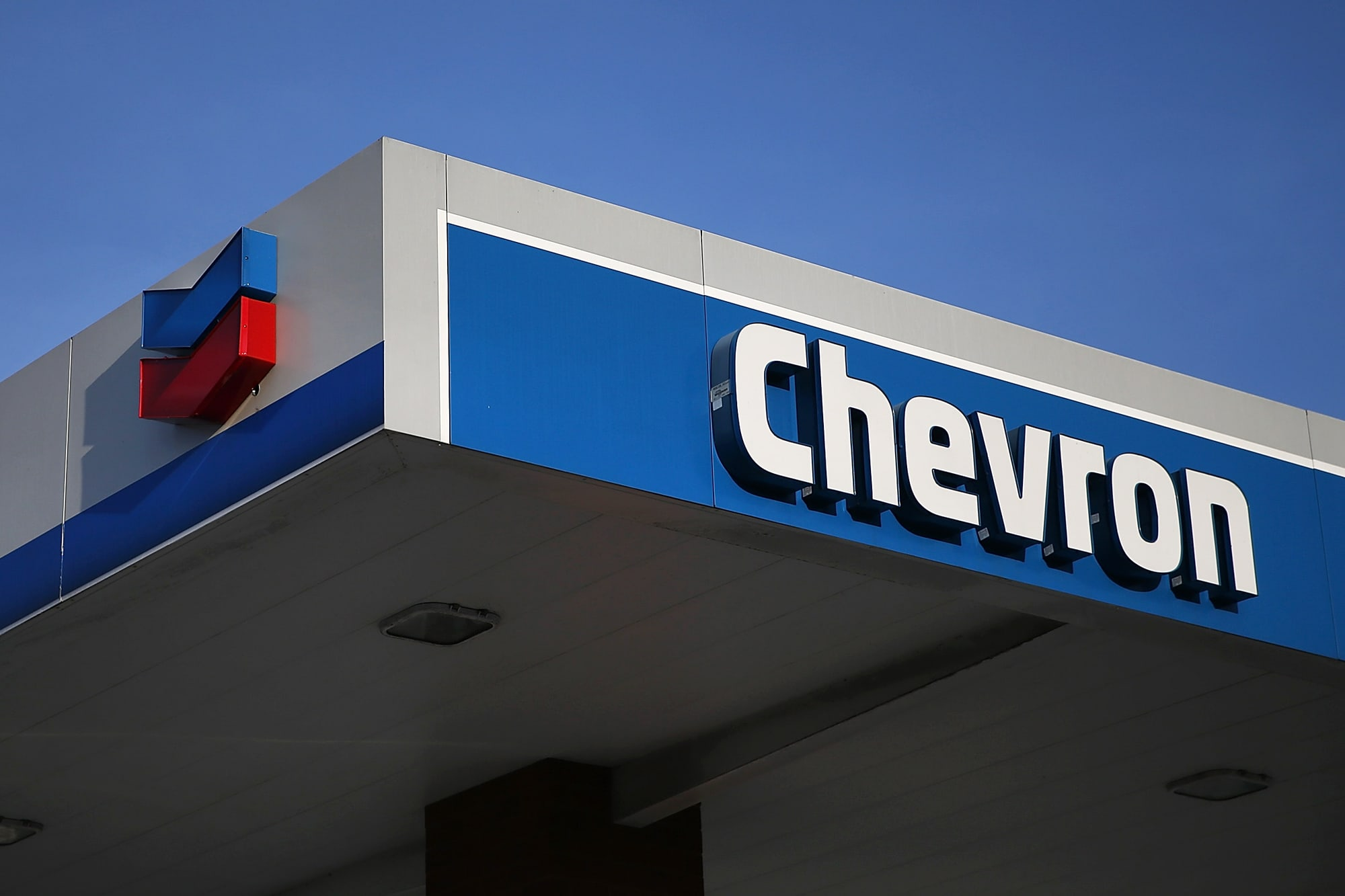 Reusable: Chevron gas station