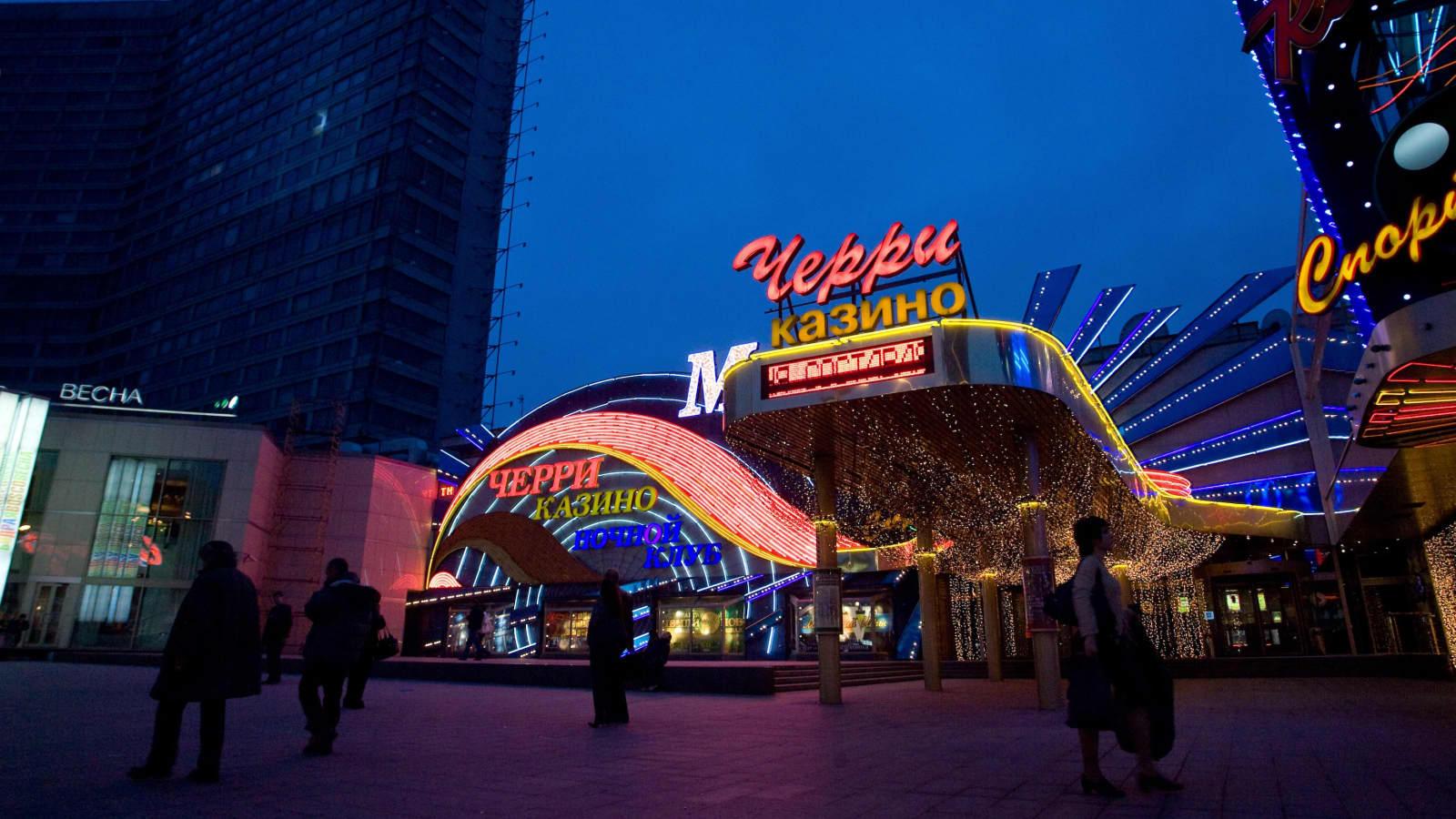 Airport city казино казино красная поляна фото