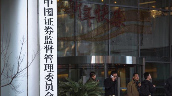 GP: 180825 China's CSRC