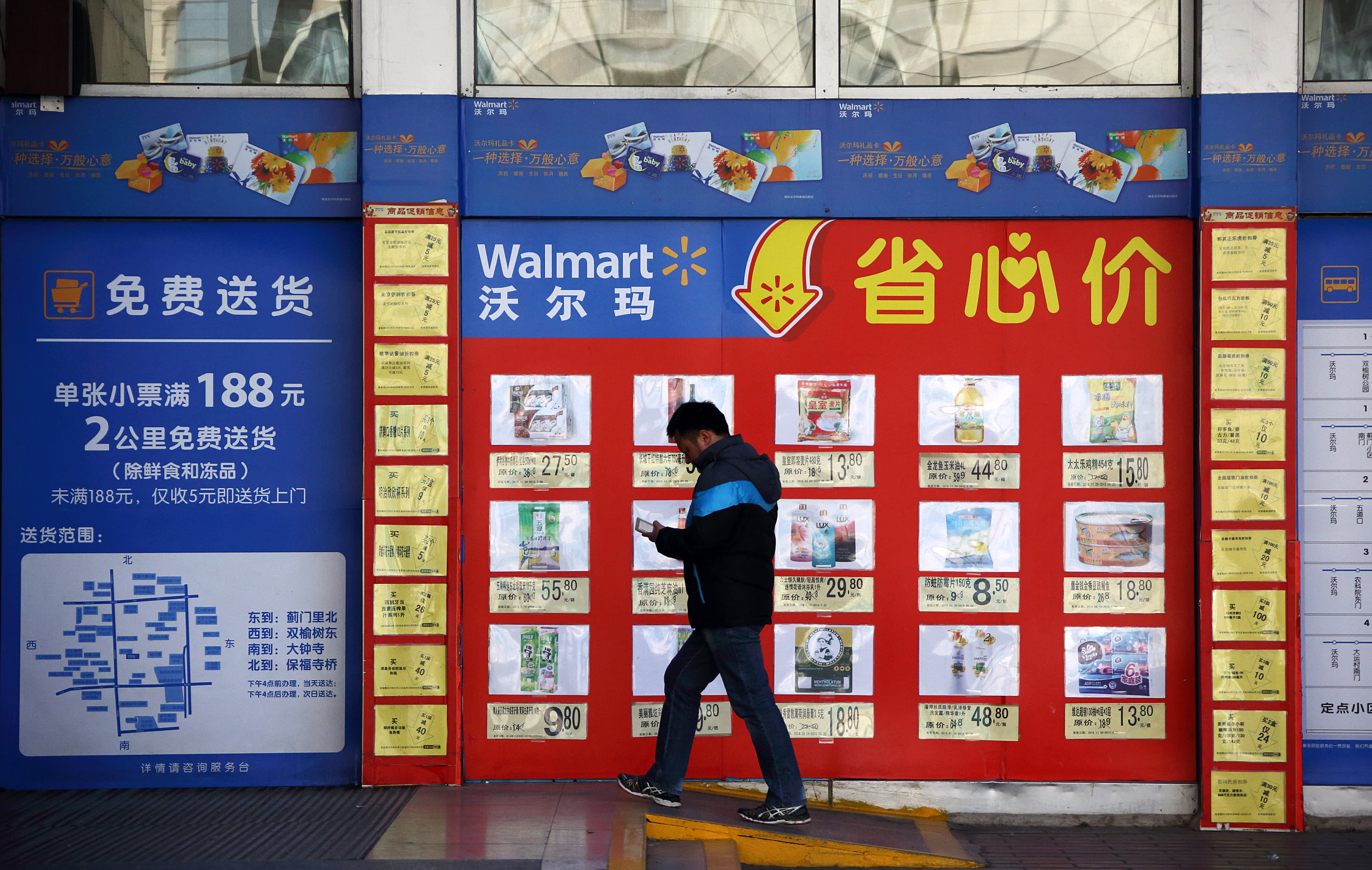 Walmart's push into China's delivery market includes a smaller store
