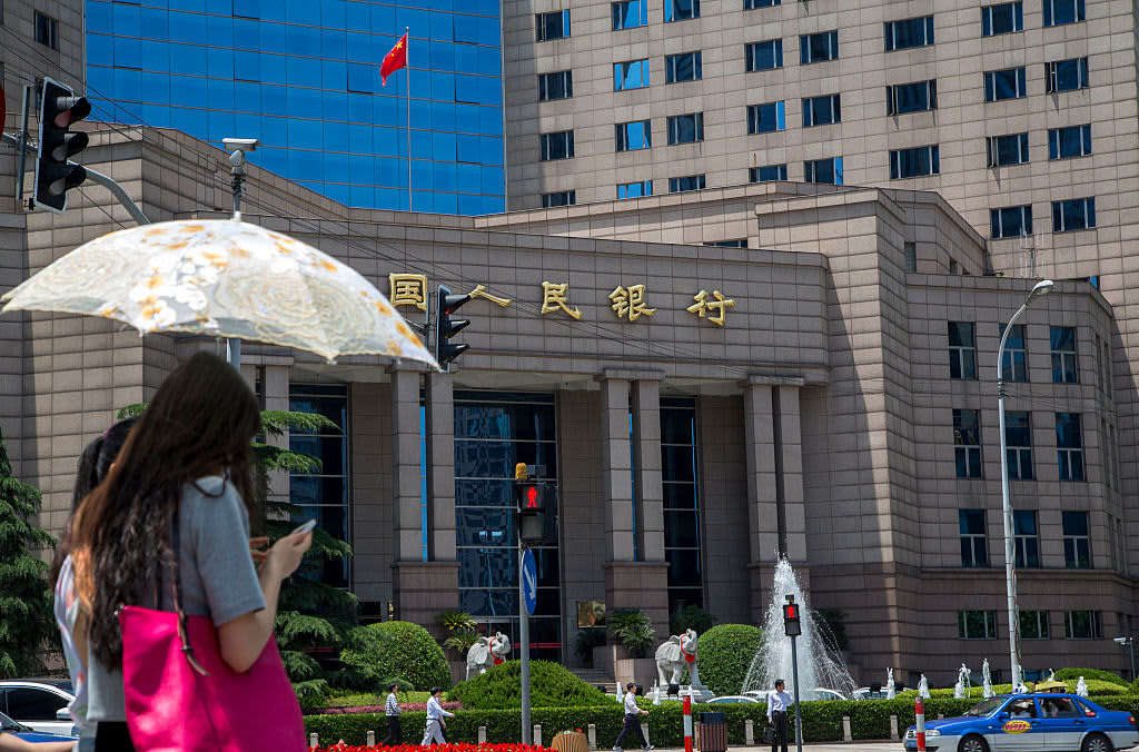 China's central bank has one less worry after the Fed's rate cut, analysts say