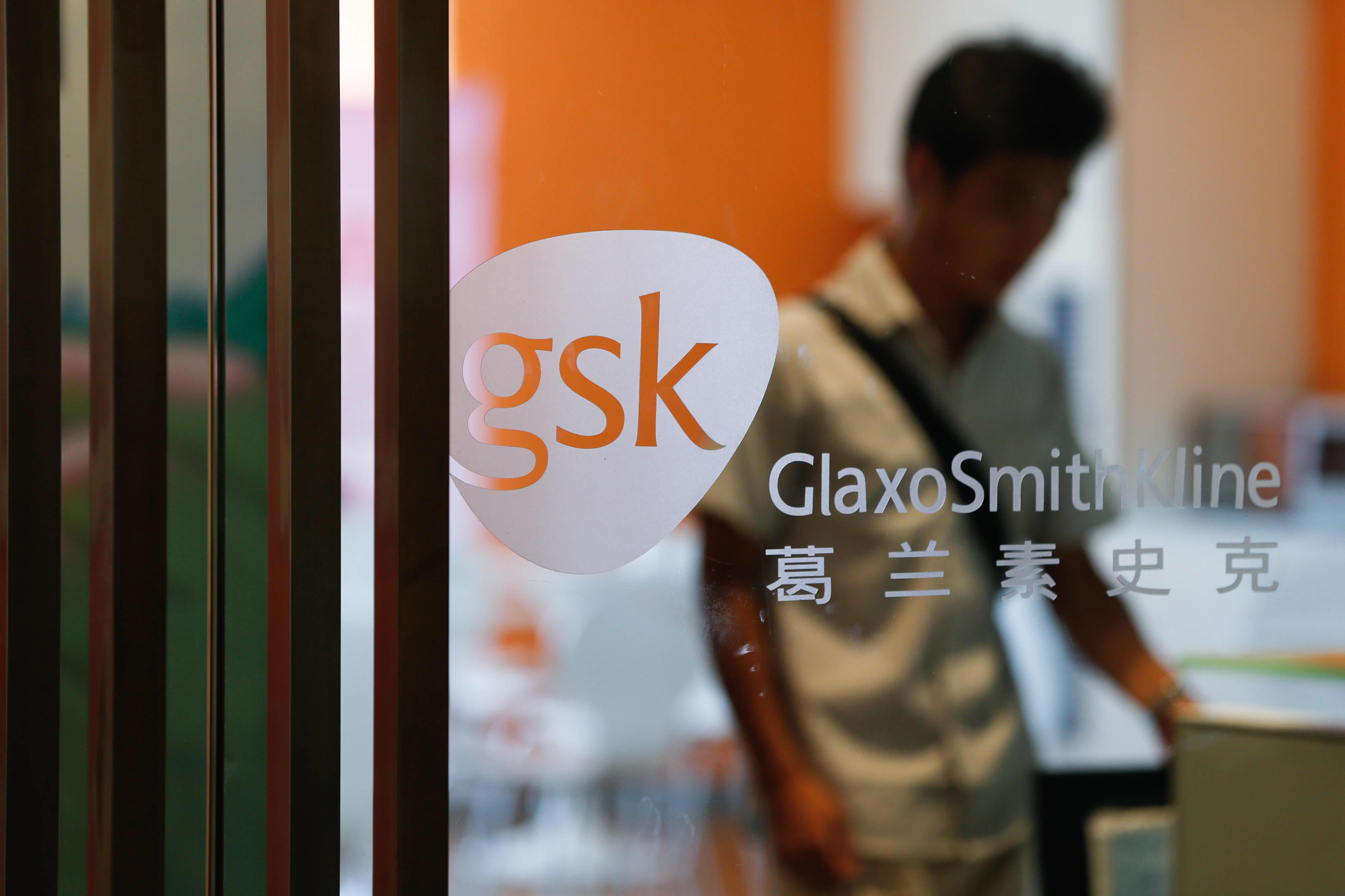 GSK buys Novartis stake in consumer health care venture for