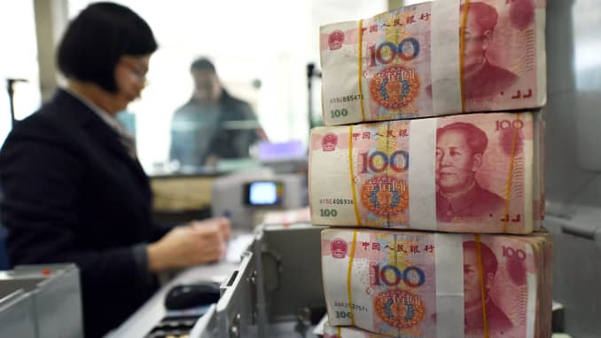 GP: China yuan currency 160107-001