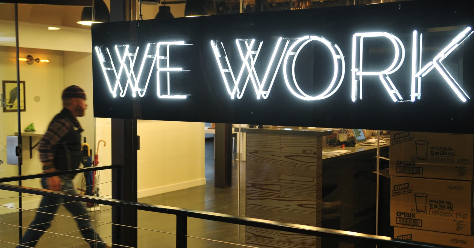 The We Company, better known as WeWork, files confidentially