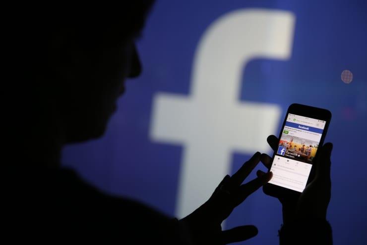 Premium: Facebook app