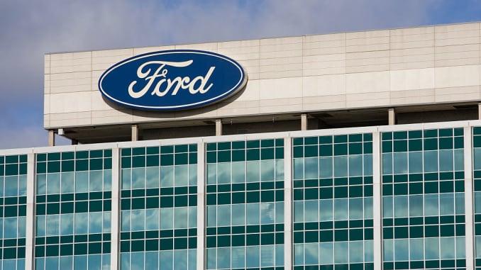 Ford Motor Company Head Quarters