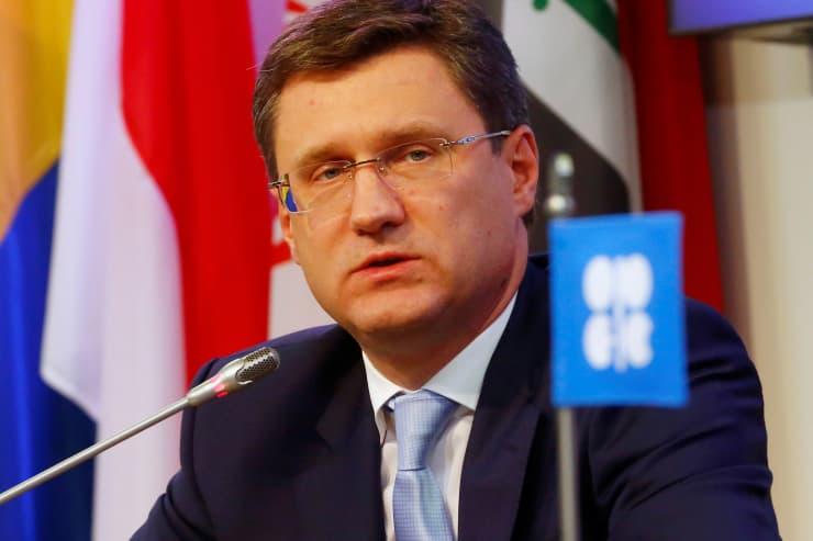 RT: Russian Energy Minister Alexander Novak 161024