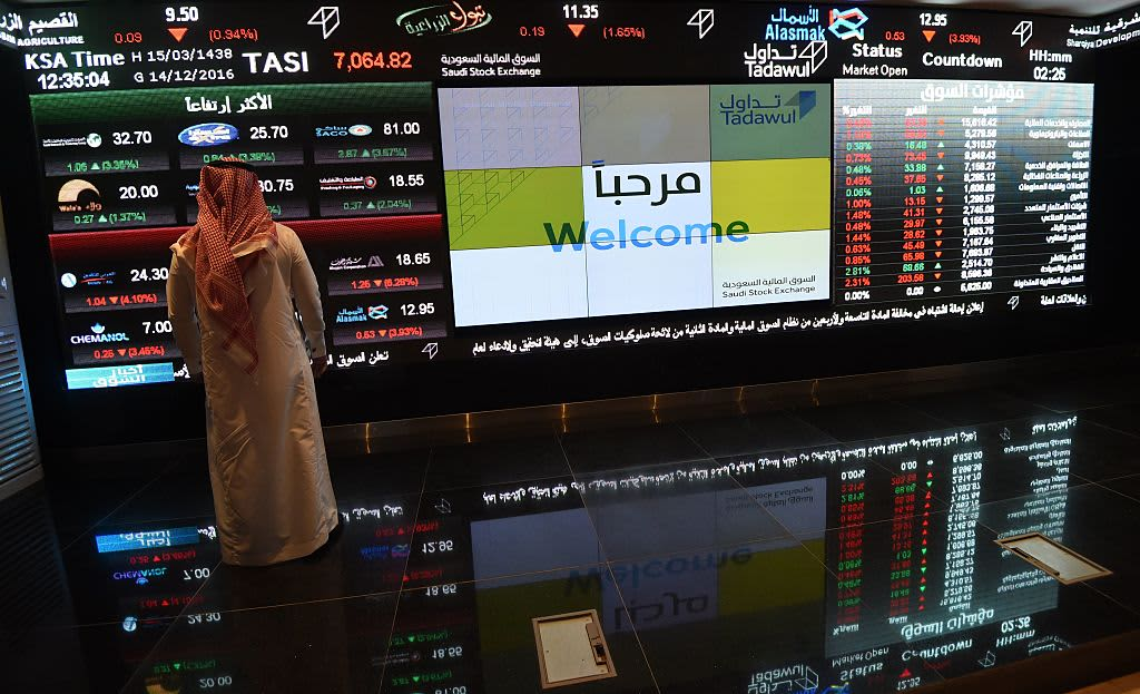 Saudi Arabia's largest IPO since 2014 begins trading, with shares edging above their offer price
