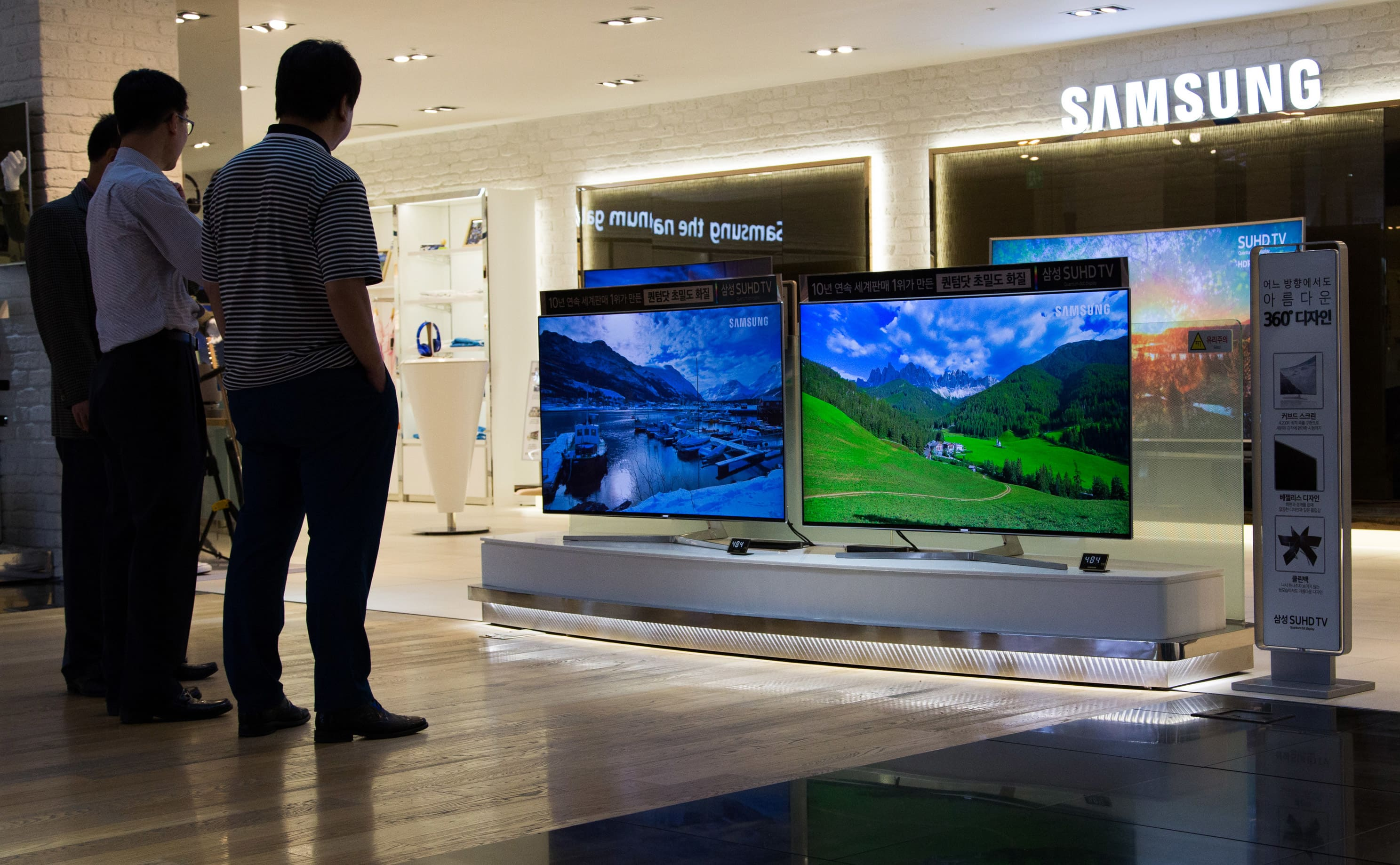 If you have a smart TV, take a closer look at your privacy