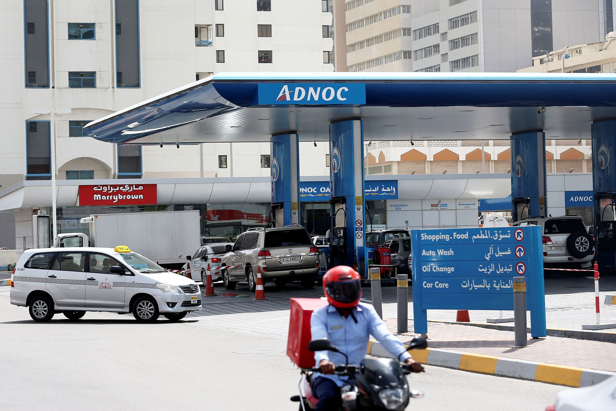 Image result for Aramco fuel stations