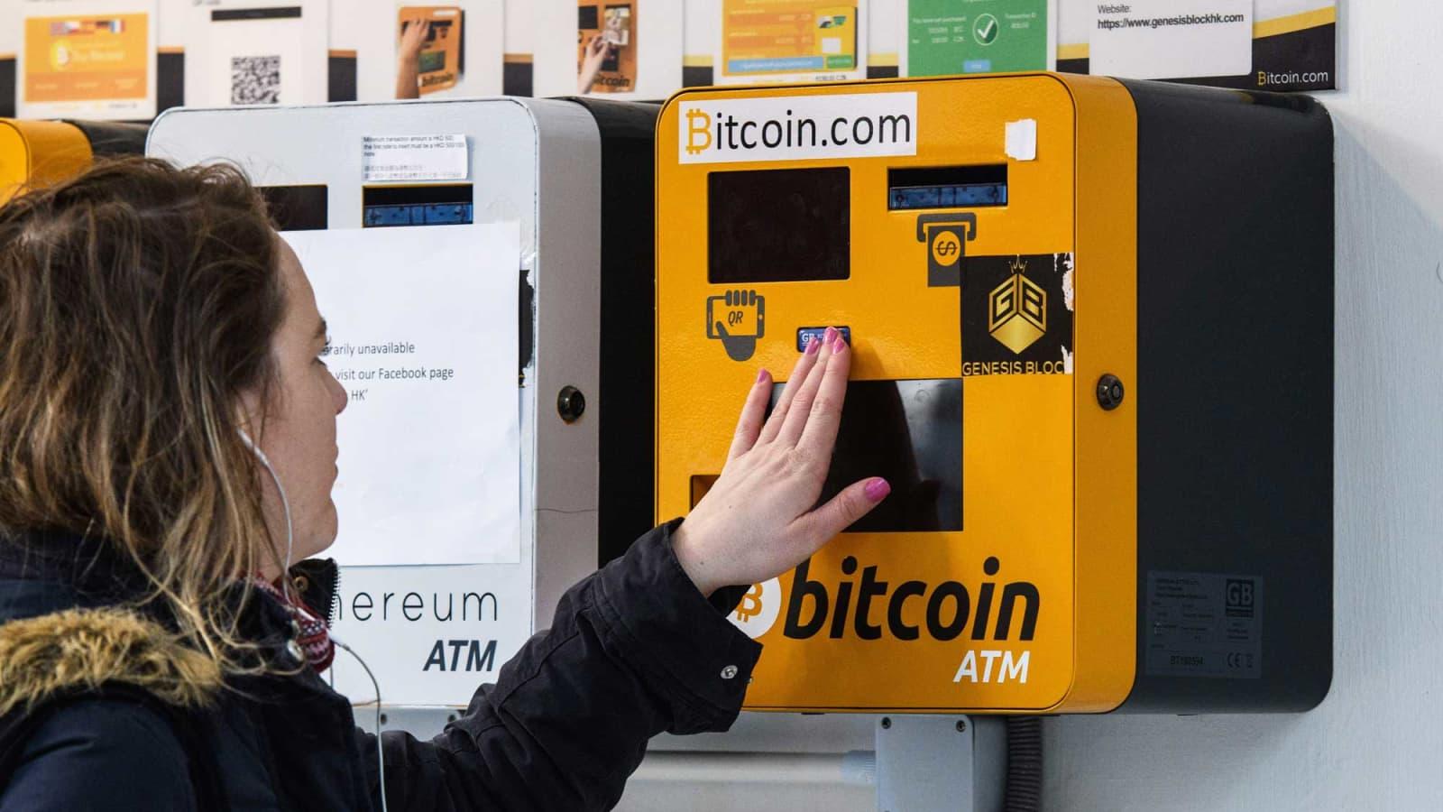 bitcoin exchange near me