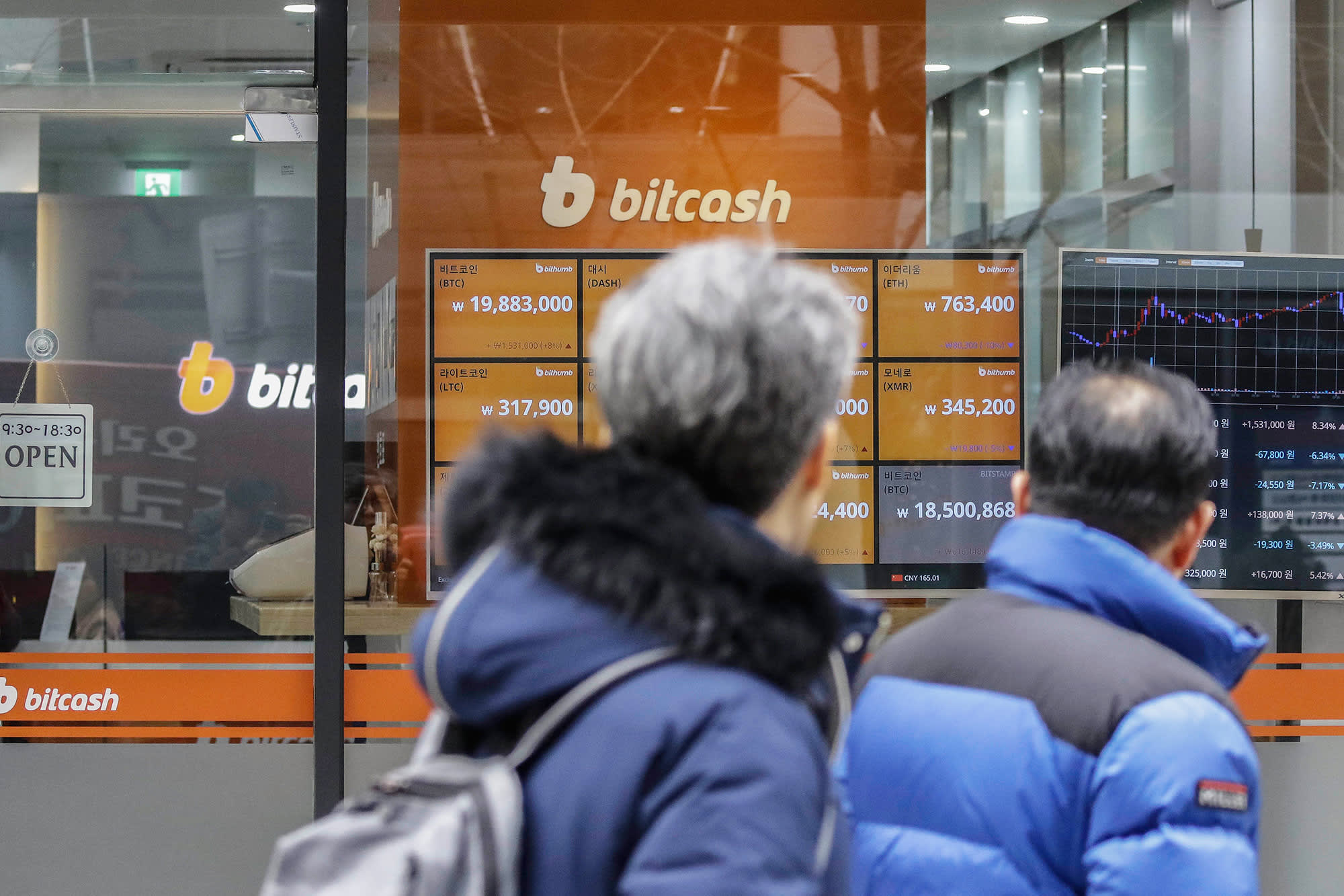 south korea cryptocurrency exchange raided