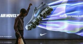 Nike taps Matthew Friend as CFO, names Andy Campion COO in leadership shuffle