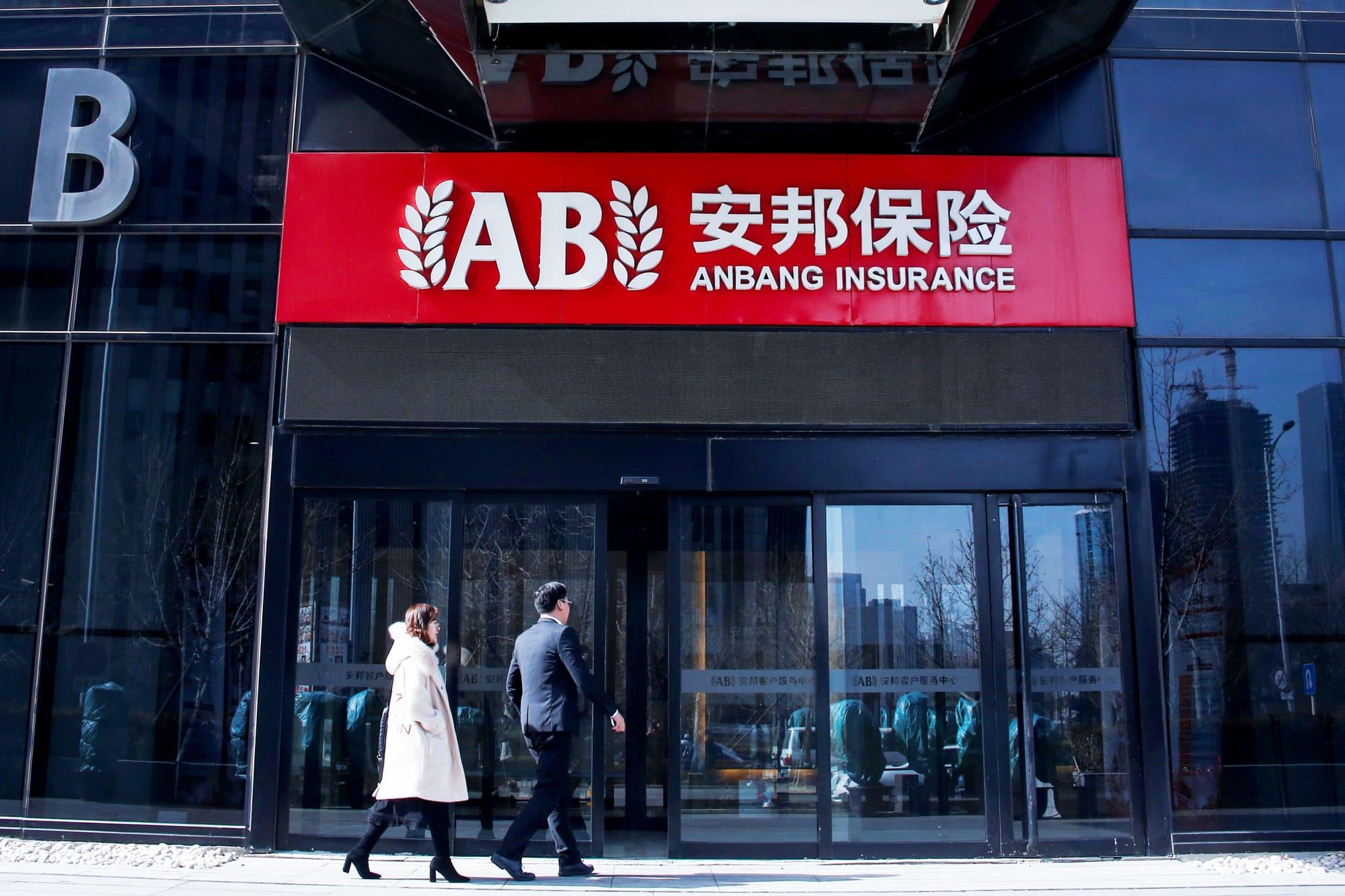 China's Anbang is said to plan sale of entire $2.4 billion Japanese property portfolio