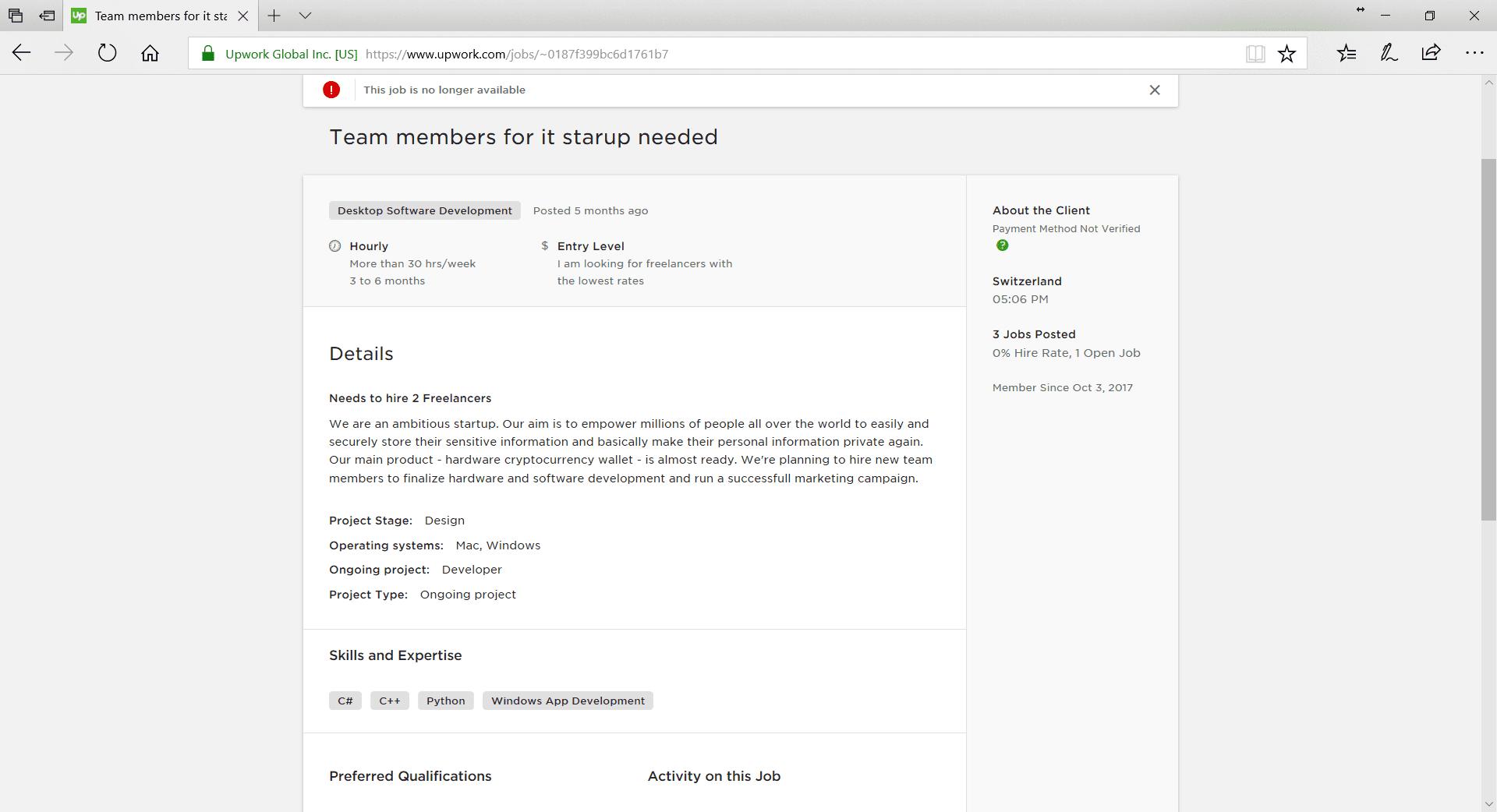 Giza job posting