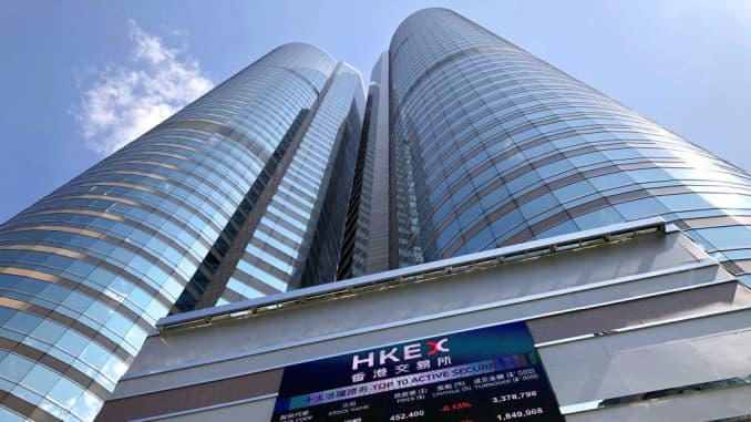 """Képtalálat a következőre: """"hkex headquarters"""""""