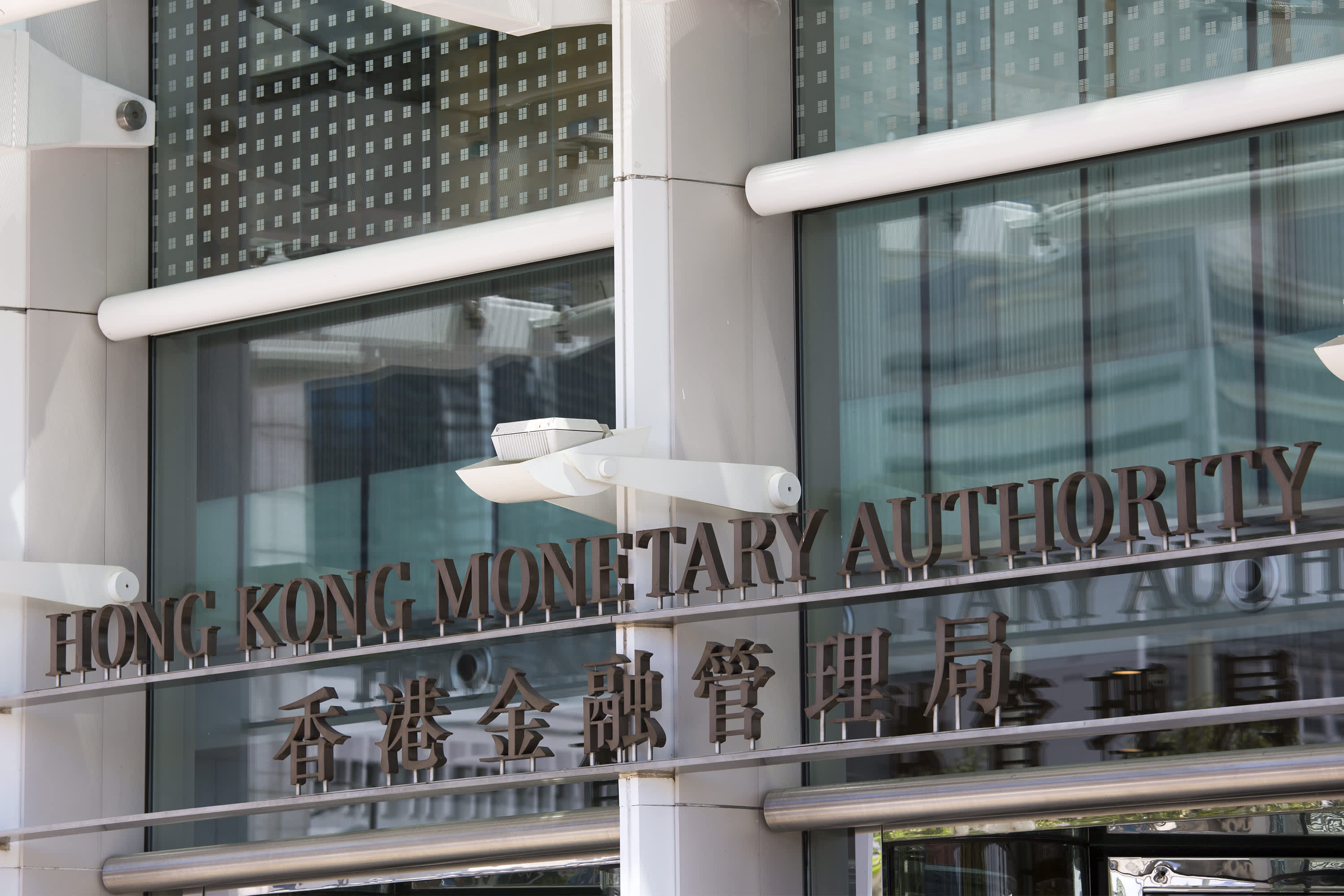 Hong Kong central bank cuts lenders' cash reserves to support economy amid protests