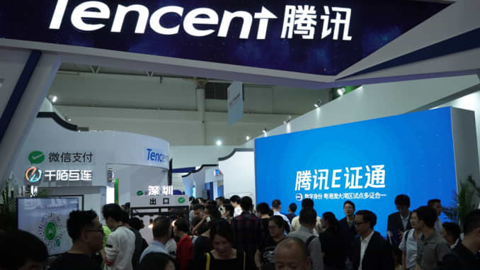 People visit the Tencent stand during the 1st Digital China Summit at Strait International Conference and Exhibition Center on Apr. 22, 2018 in Fuzhou, China.