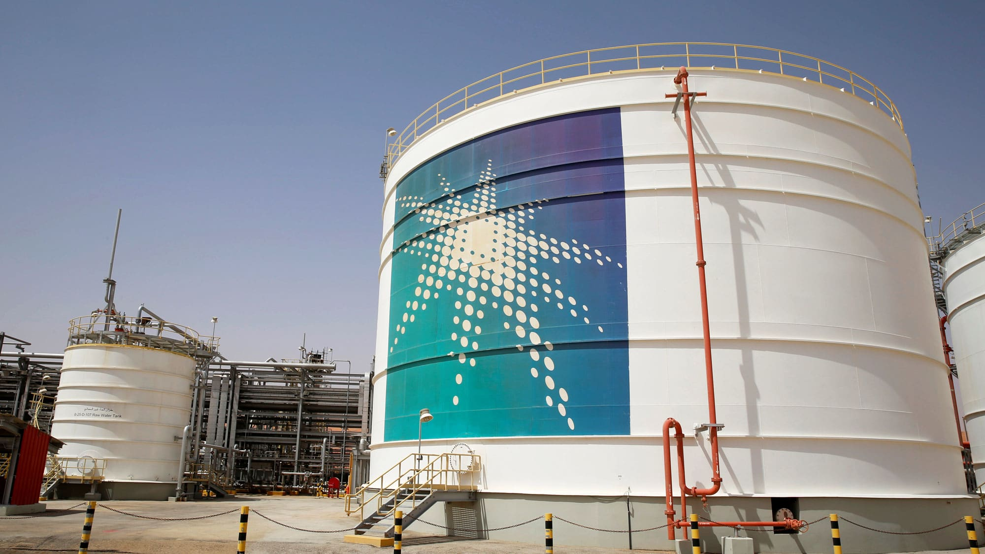 Saudi Aramco prices shares at the top of the range for record IPO, report says