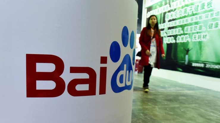 Baidu in talks to raise money for a standalone A.I. chip company