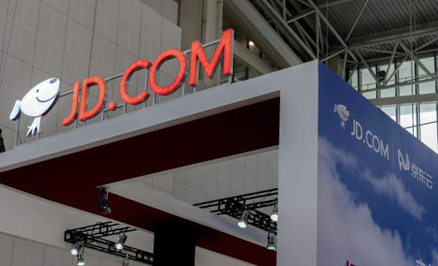 7f8c204f2474de Walmart and JD.com invest  500 million in a Chinese online delivery company