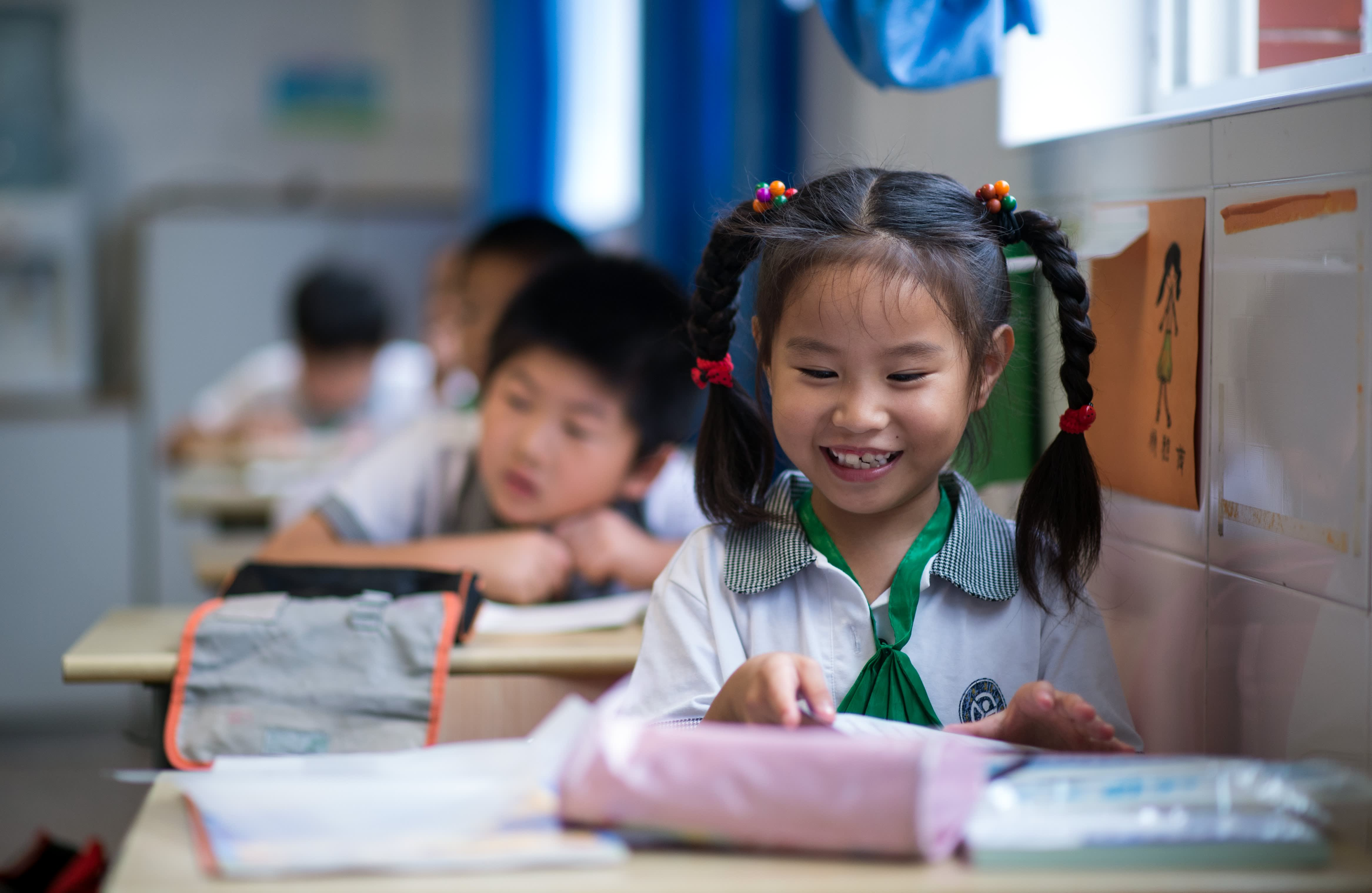 chinas education chief issued - HD4666×3038