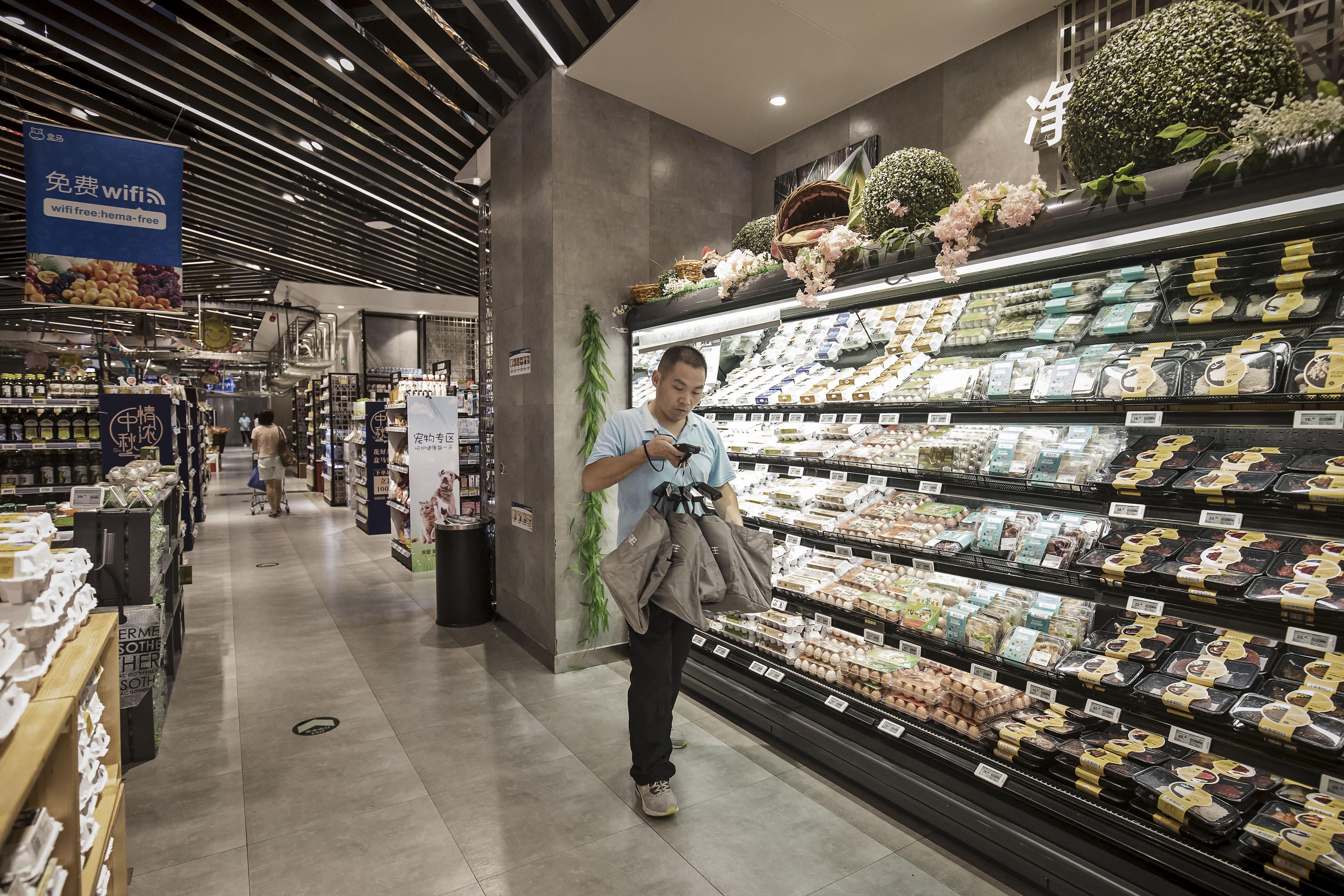GP: Alibaba Hema Store employee