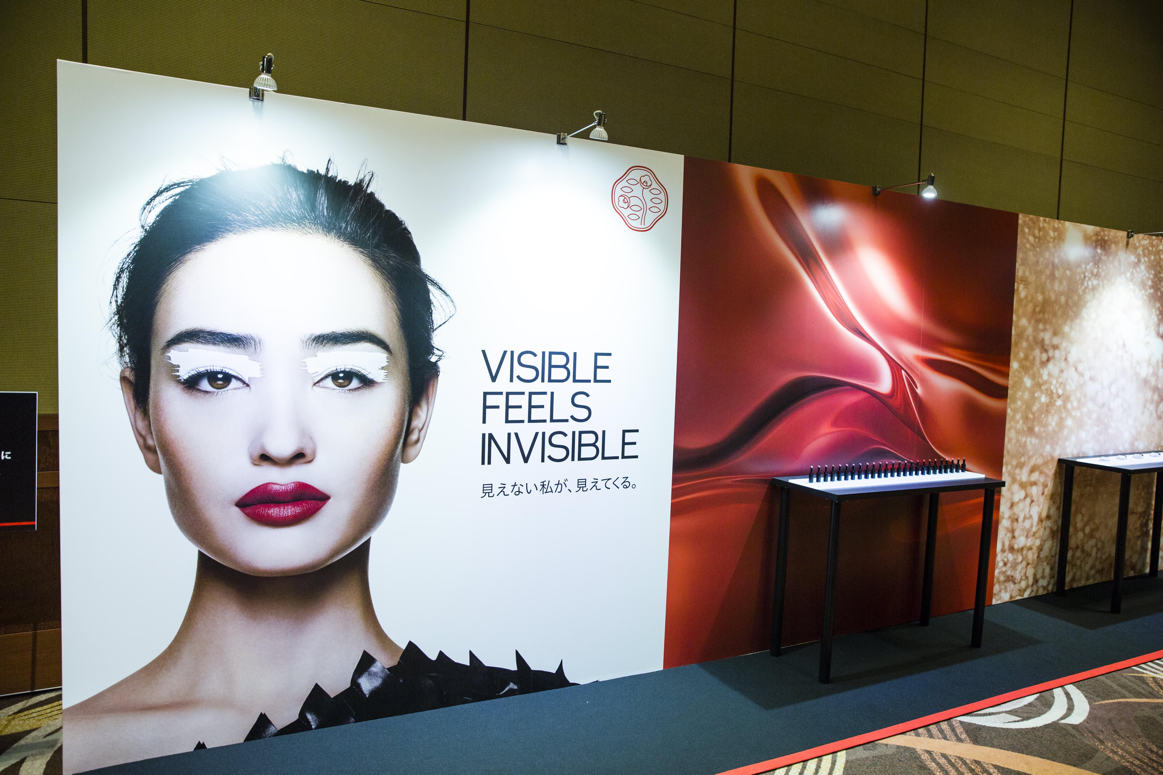 Shiseido CEO explains why the cosmetics giant buys start-ups
