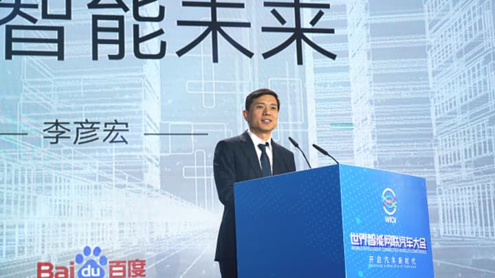 Chinese police arrest man who allegedly poured water over Baidu's CEO