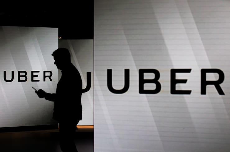 GP: Uber logo