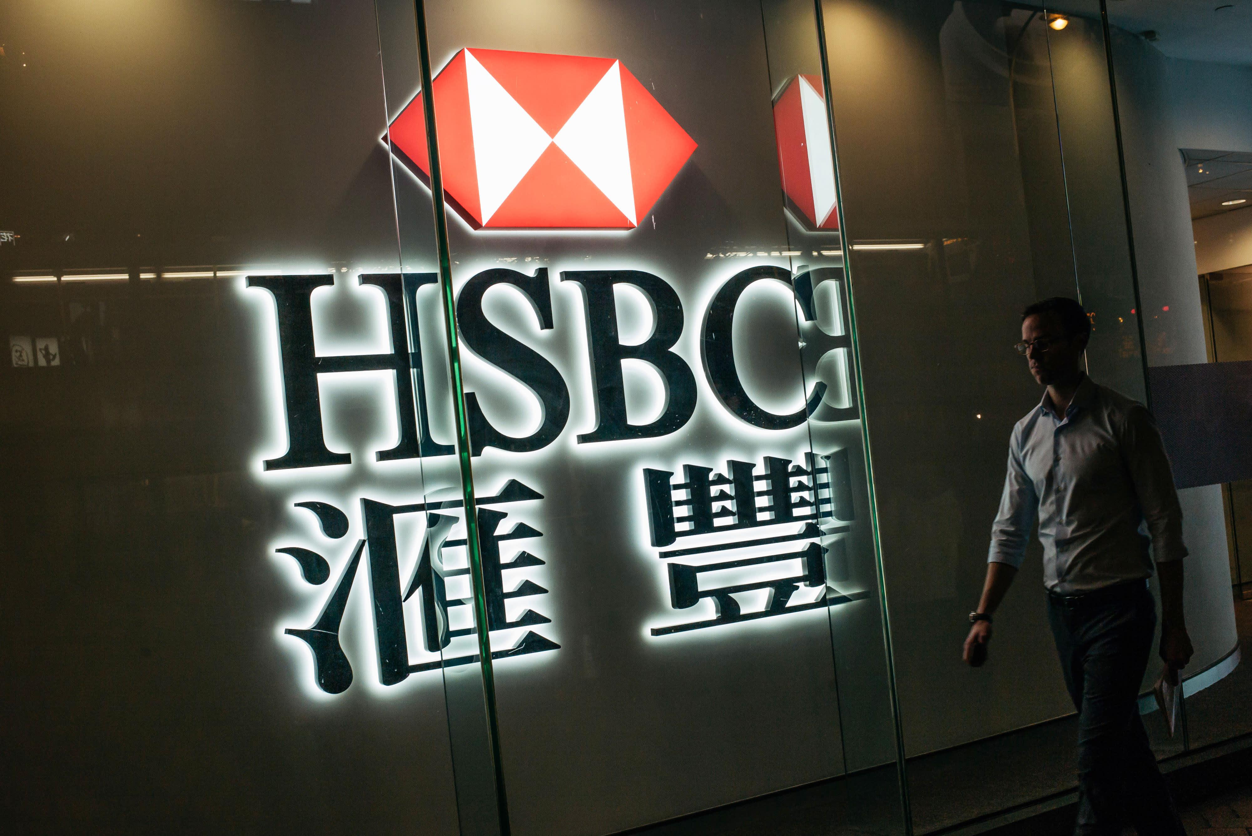 The Hsbc Exchange Rate Calculator Hk {Forumaden}