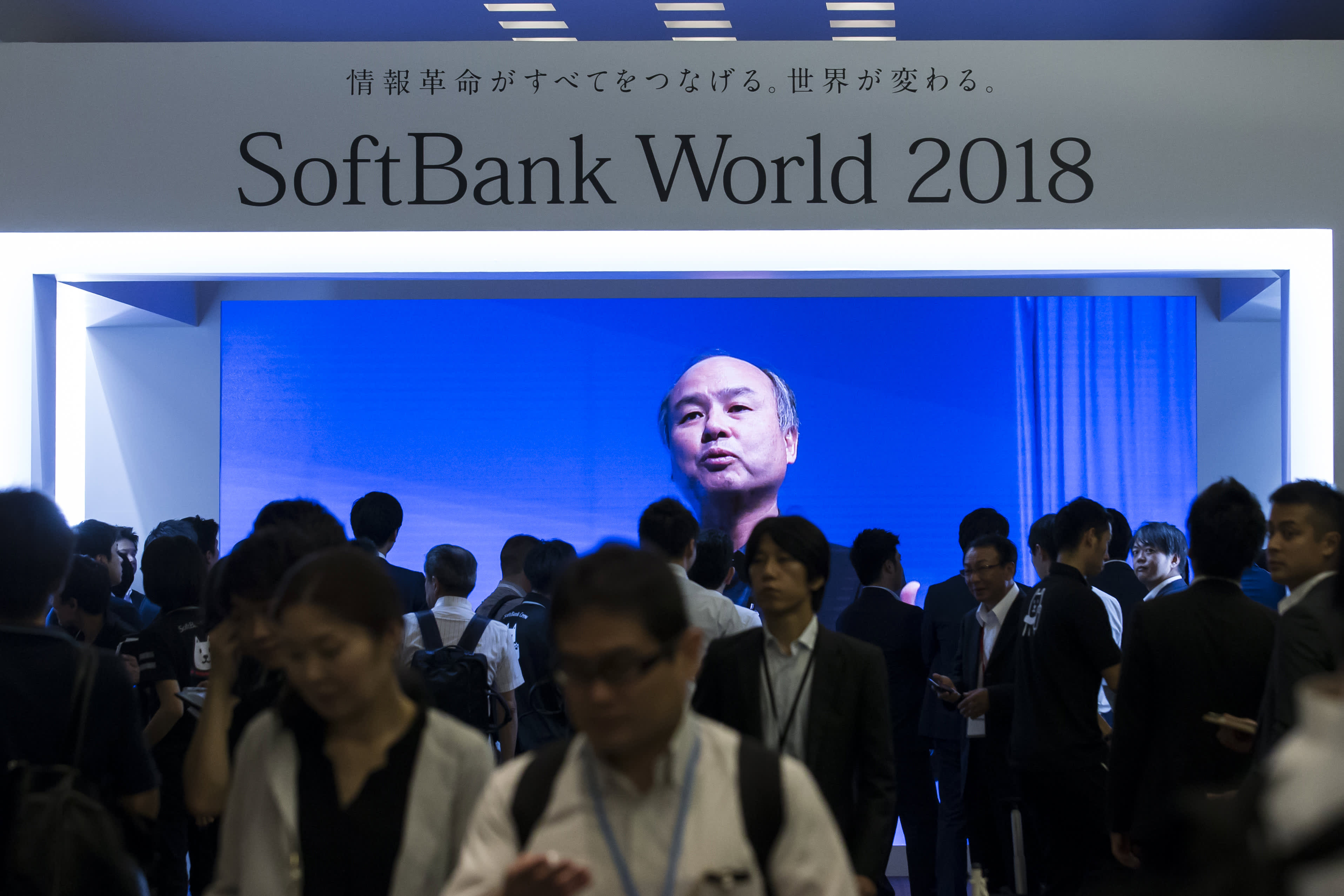 Here's why SoftBank's $100 billion Vision Fund places bets on unprofitable tech companies