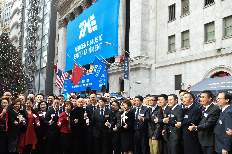 Tencent Music announces billion share buyback program, its biggest ever