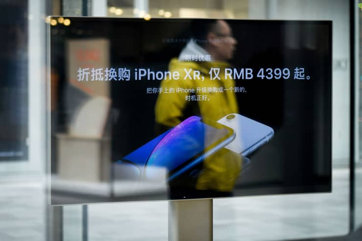GP: Apple iPhone China 190103