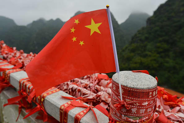 China has punished 27 government officials deemed responsible for last month's ultramarathon deaths, the state-run People's Daily said.
