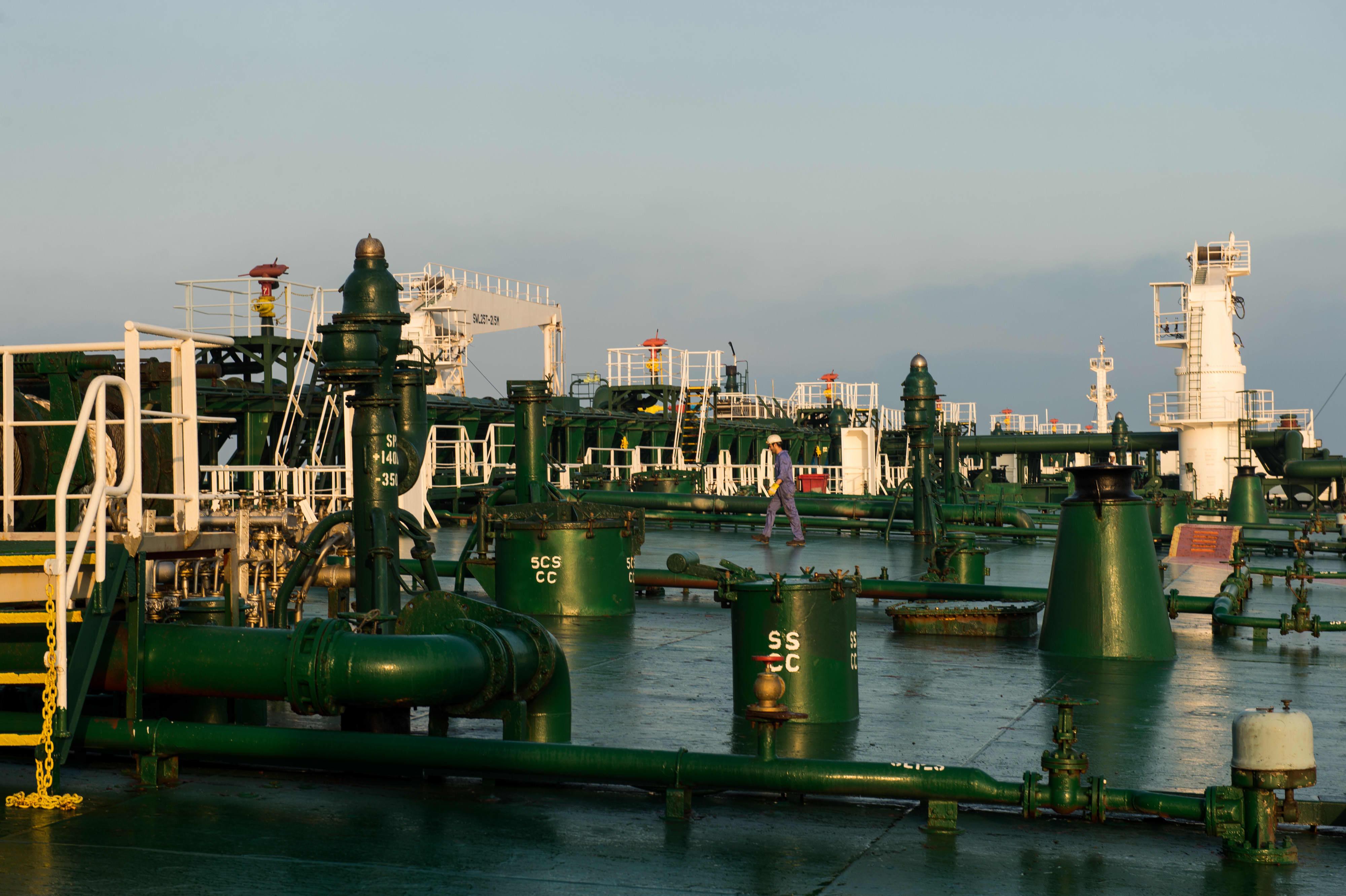 GP: Iran Oil Tanker 190121