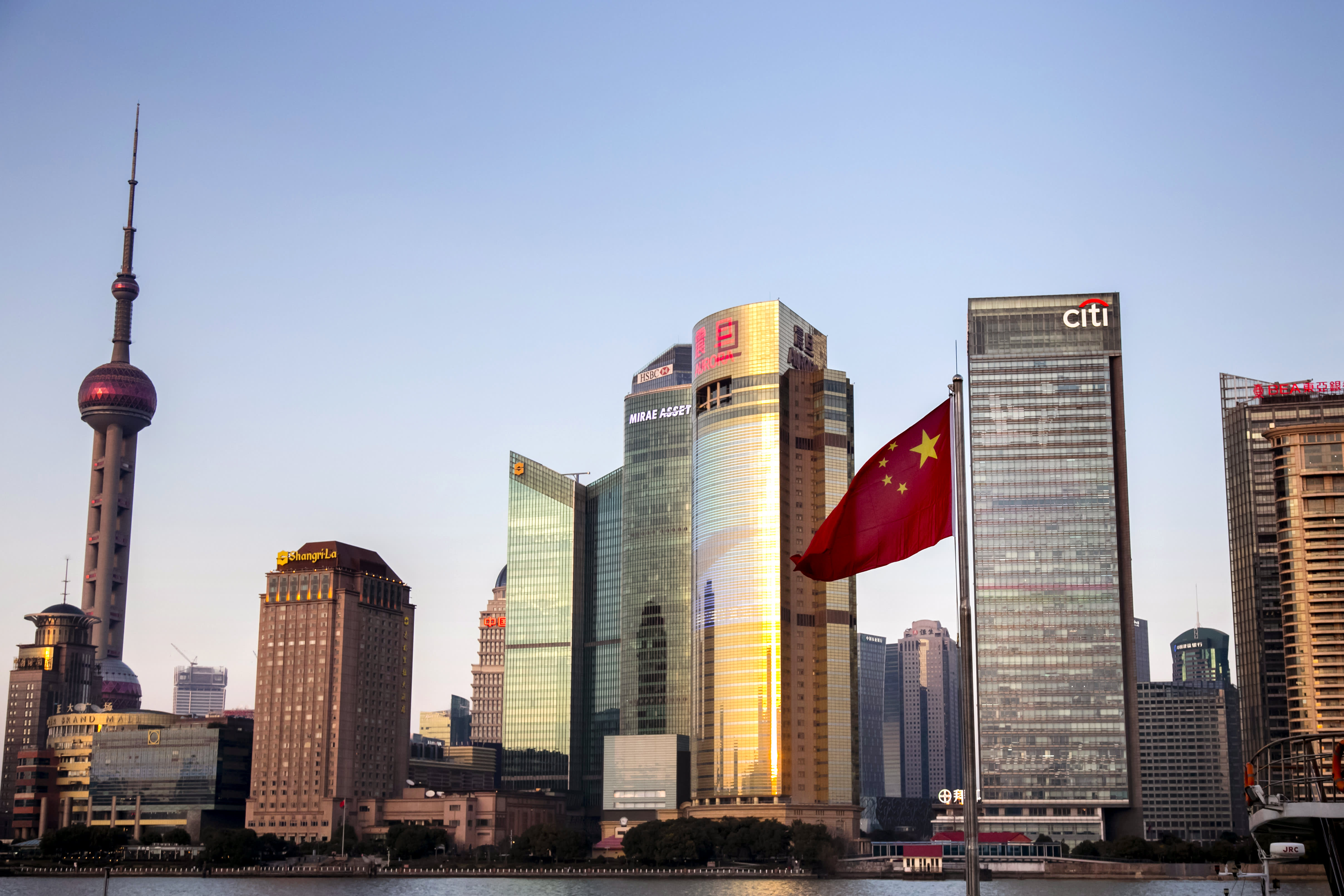 Amid trade war, China moves to remove limits on foreign ownership in the financial industry