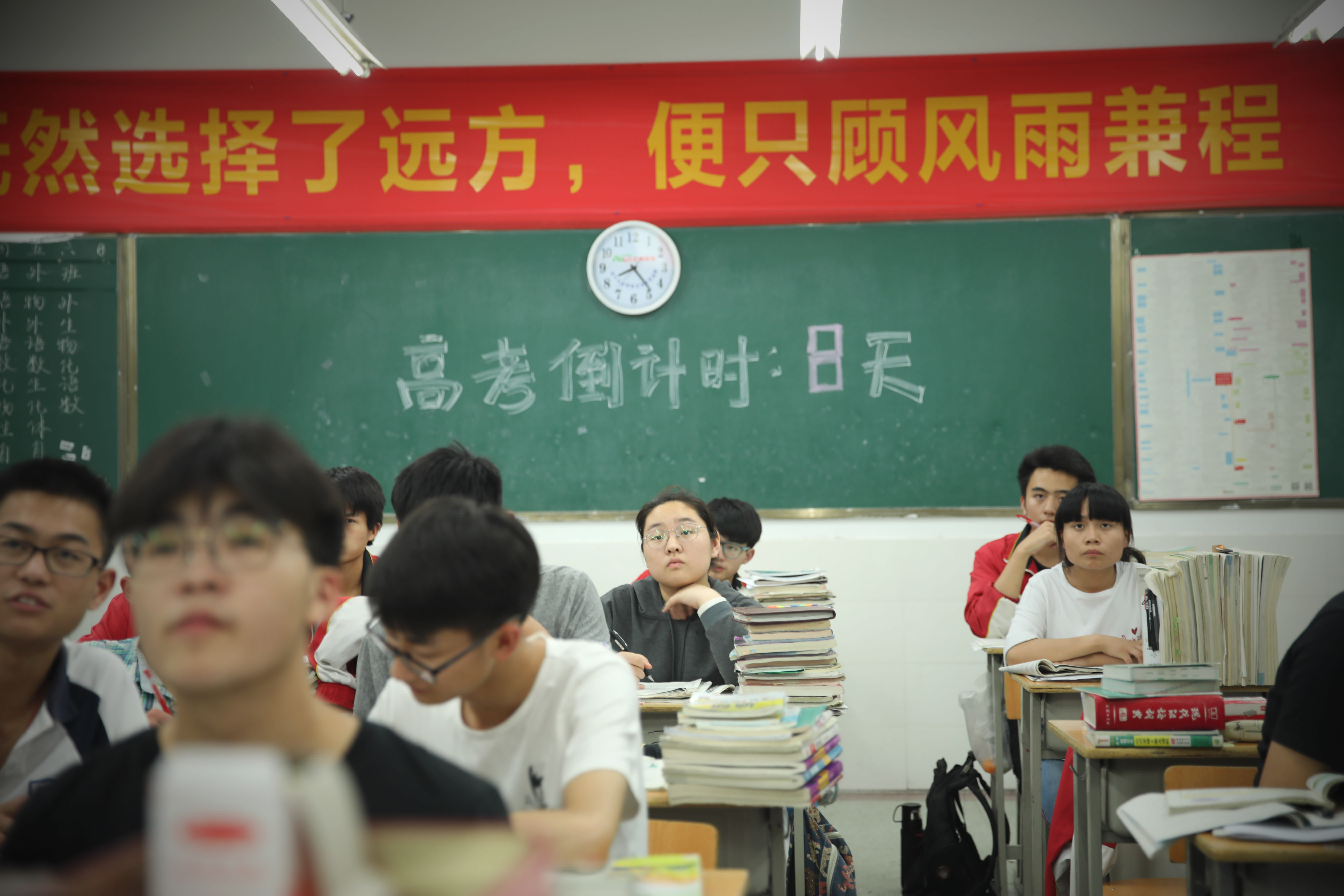 Coronavirus outbreak forces China's after-school activities to shut down — or move online