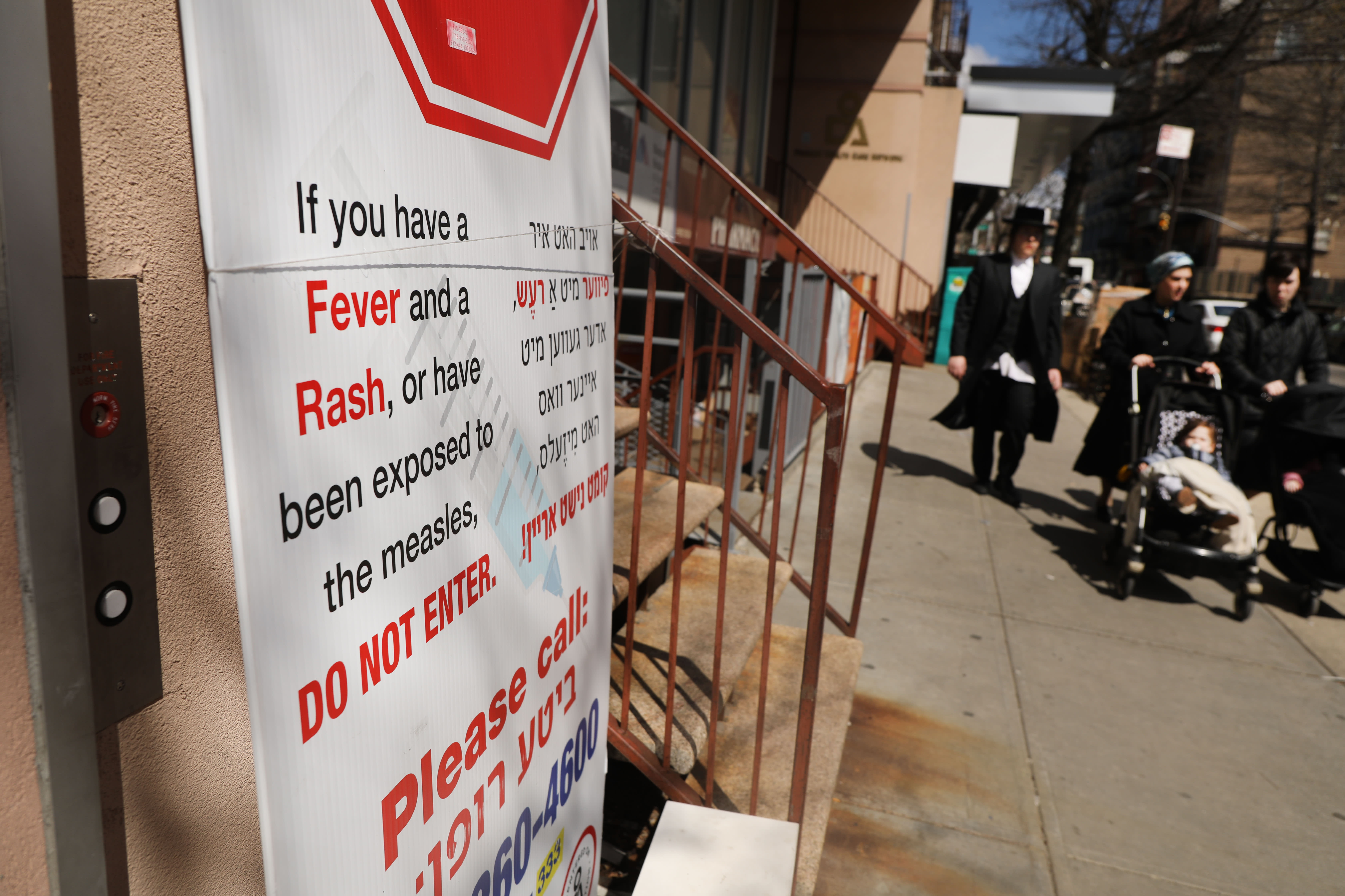 Measles cases climb to 880 in US, with most new cases in New York