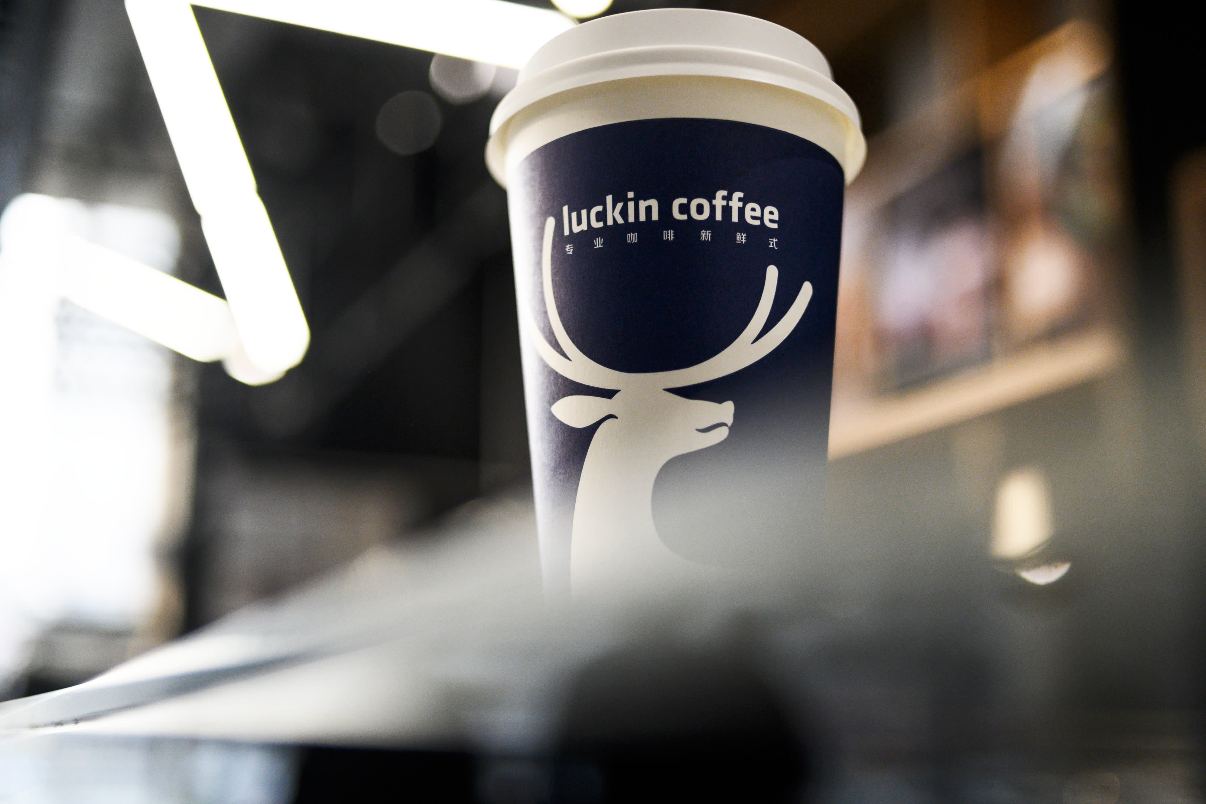 Wall Street sees major growth potential for Luckin in untapped Chinese coffee market