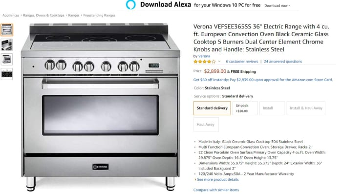 Range price page Amazon screenshot