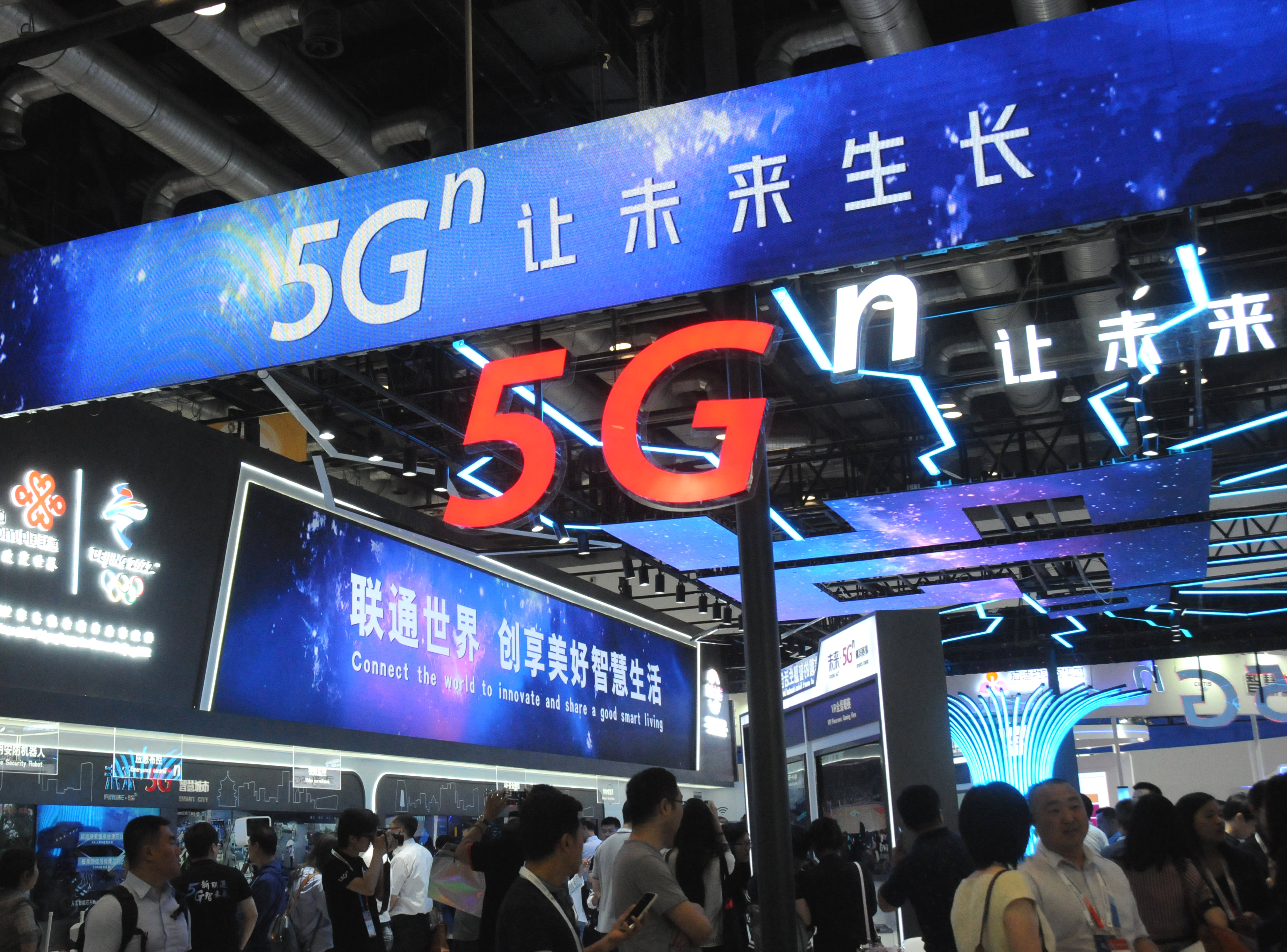 Race for 5G heats up: China's next-generation networks go online for as low as $18