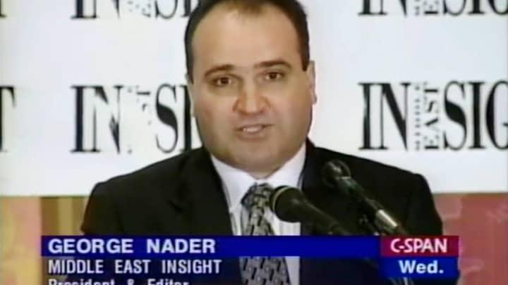 Image result for George Nader